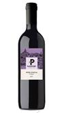 winebottle_PSPRT17_NeroDAvola